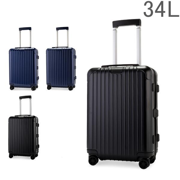 【ポイント2倍 4/16,01:59まで】リモワ RIMOWA 【Newモデル】 エッセンシャル 832526 キャビン 34L 4輪 機内持ち込み スーツケース Essential Cabin S 旧 サルサ