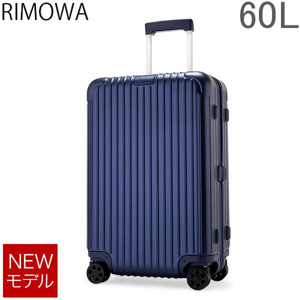 【あす楽】 リモワ RIMOWA エッセンシャル チェックイン M 60L 4輪 スーツケース キャリーケース キャリーバッグ 83263614 Essential Check-In M 旧 サルサ 【NEWモデル】【5%還元】