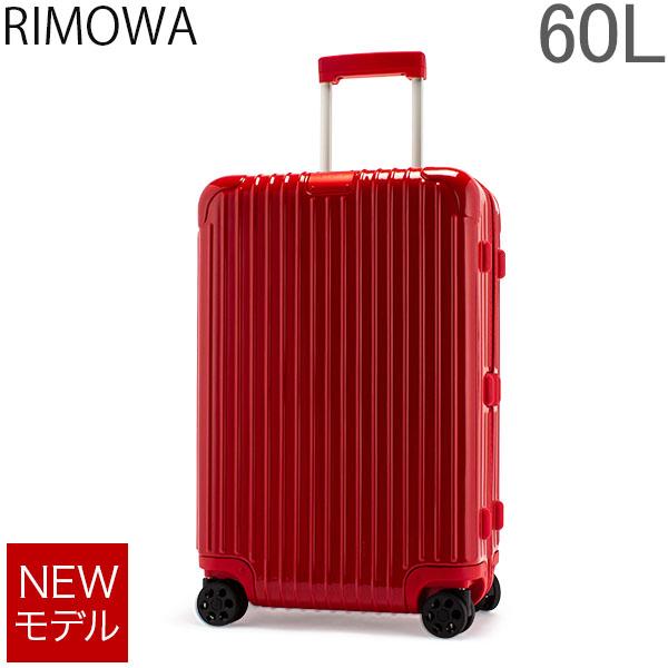 リモワ RIMOWA エッセンシャル チェックイン M 60L 4輪 スーツケース キャリーケース キャリーバッグ 83263654 Essential Check-In M 旧 サルサ 【NEWモデル】 5%還元 あす楽