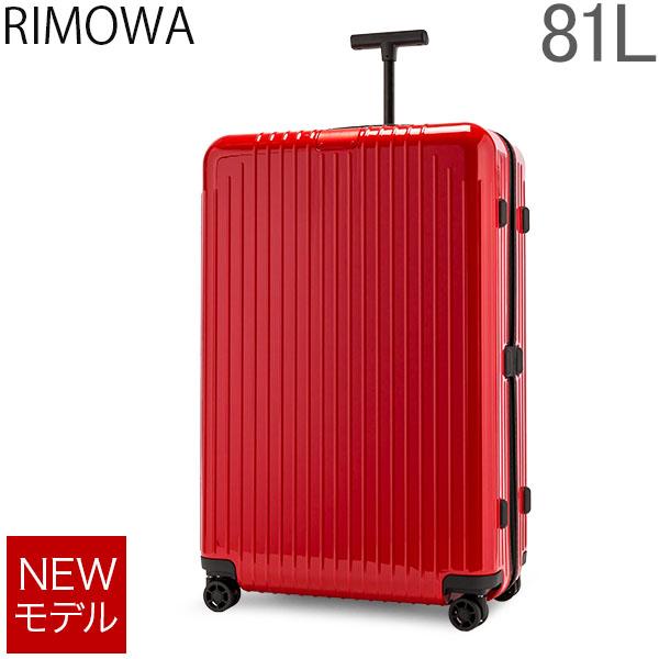 リモワ RIMOWA エッセンシャル ライト チェックイン L 81L 4輪 スーツケース キャリーケース キャリーバッグ 82373654 Essential Lite Check-In L 旧 サルサエアー 【NEWモデル】 5%還元