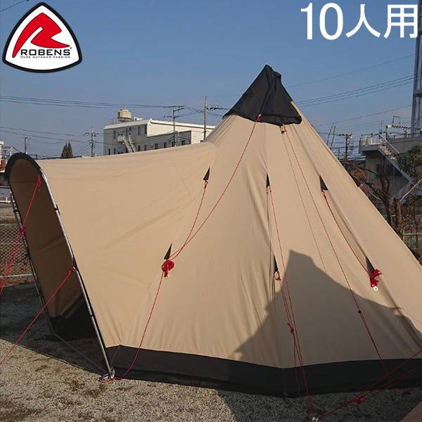 ローベンス Robens テント モホーク 10人用 アウトバック シリーズ 130141 / 130190 Tents Mohawk キャンプ アウトドア 大型 ティピー