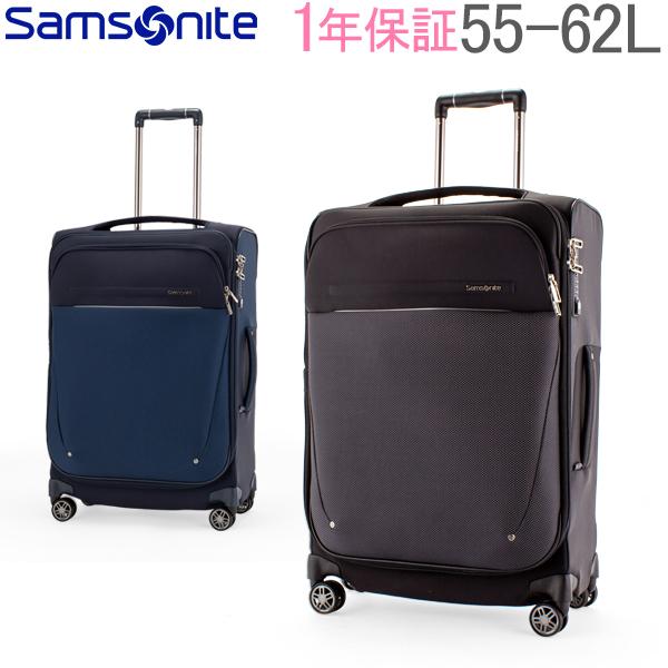 【最大200円OFFクーポン 4/16,01:59まで】【1年保証】 サムソナイト Samsonite スーツケース 55-62L ビーライト スピナー 63 エキスパンダブル B-Lite Icon SPINNER 63 EXP 106697