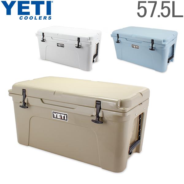 イエティ Yeti クーラーボックス 57.5L Tundra 65 タンドラ 65 クーラーバッグ YT65W/T/B Tundra Coolers 保冷 アウトドア キャンプ 釣り