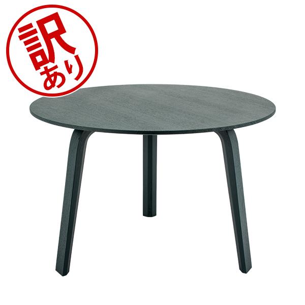 【訳あり】 ヘイ Hay コーヒーテーブル 直径60×高さ39cm ベラ サイドテーブル Bella Coffee Table Tabletop Solid Oak おしゃれ インテリア 木製 北欧 家具 カフェ