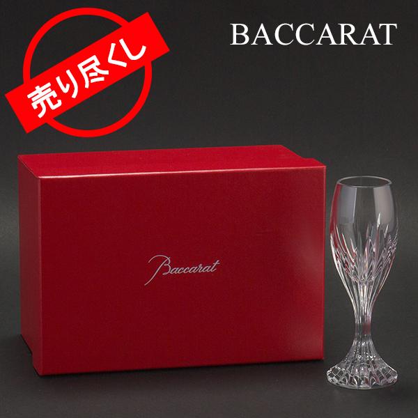 【赤字売切り価格】Baccarat (バカラ) マッセナ シャンパングラス リキュールグラス ショットグラス 1344106 MASSENA GLASS 6 クリア 新生活 アウトレット