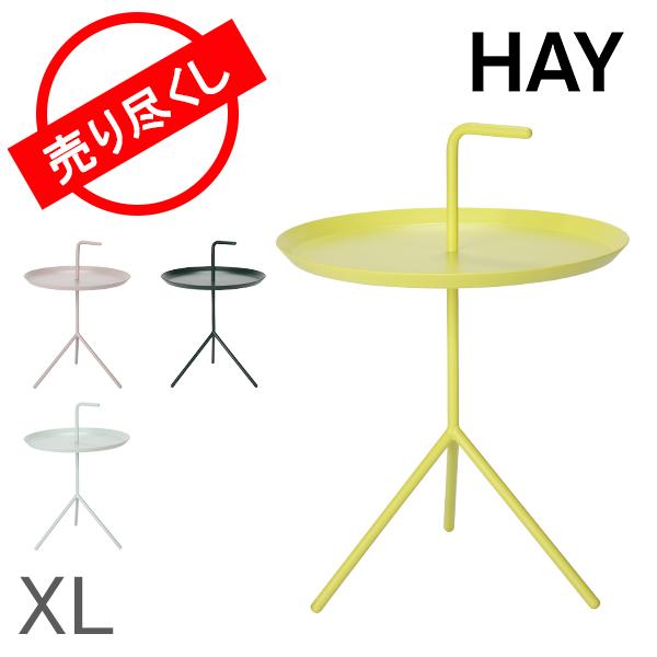 【3%OFFクーポン】【赤字売切り価格】 ヘイ Hay テーブル サイドテーブル XL インテリア コーヒーテーブル 北欧 Furniture DLM, Don't Leave Me design Thomas Brentzen アウトレット
