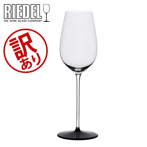 【残りわずか】【訳あり】 リーデル Riedel ワイングラス ブラック シリーズ レッド リースリング・グラン・クリュ ハンドメイド 4100/15R BLACK SERIES RIESLING GRAND CRU ワイン グラス 新生活