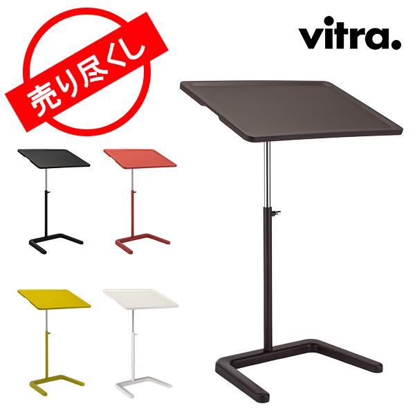【赤字売切り価格】ヴィトラ Vitra テーブル Nes Table (ネステーブル) ジャスパー・モリソン 高さ 角度 調節可能 ワークデスク サイドテーブル デザイン おしゃれ アウトレット