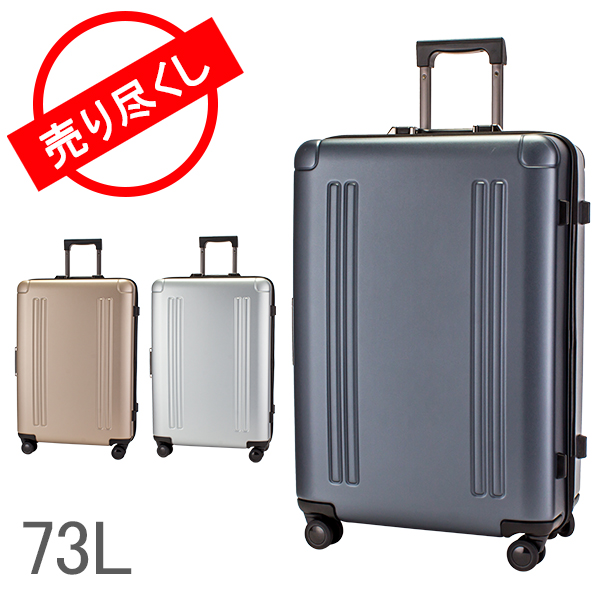 【最大1,000円クーポン】【赤字売切り価格】ゼロハリバートン Zero Halliburton スーツケース 4輪 73L キャリーバッグ キャリーケース 94144 / ZRO28 ZRO 28inch 4-Wheel Spinner Travel Case アウトレット