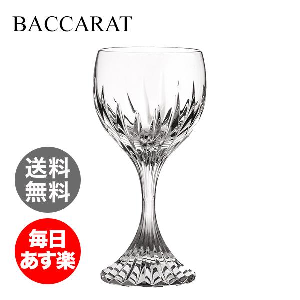 Baccarat (バカラ) マッセナ ゴブレット ワイングラス 1344102 MASSENA GLASS 2 クリア 新生活