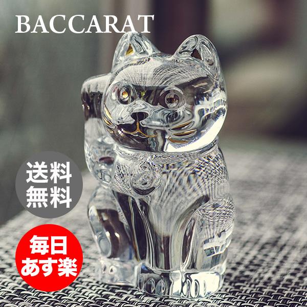 バカラ まねき猫 置物 クリスタル ガラス クリア 2607786 Baccarat CHAT LUCKY CAT
