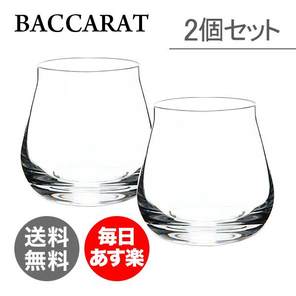【10%OFFクーポン】バカラ シャトーバカラ タンブラー 2個セット グラス ガラス 洋食器 クリア 2809869 Baccarat CHATEAU BACCARAT L Tumbler & High Ball Tumbler 新生活