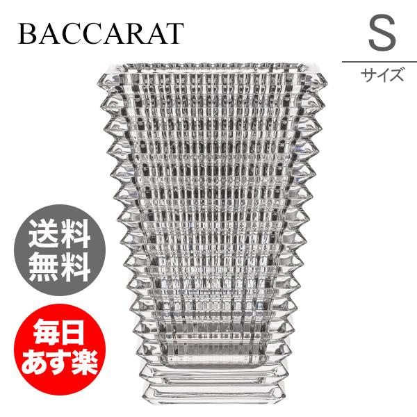 バカラ Baccarat アイ ベース 花瓶 スクウェア Sサイズ 2612989 Eye Vase フラワーベース クリスタル 新生活