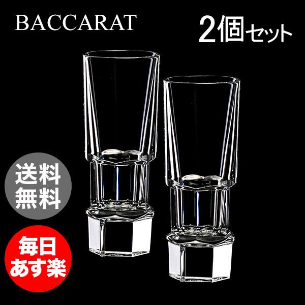 バカラ Baccarat アビス ウォッカ ショットグラス 2個セット ペア 2603422 Abysse Vodka 2 Set クリスタル 新生活