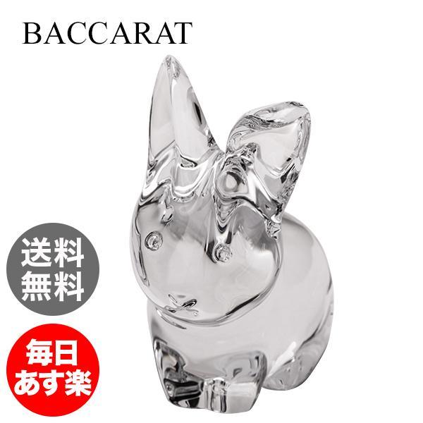 バカラ Baccarat ミニマルズ ラビット フィギュア 置物 2610095 クリア Mimim Rabbit オブジェ インテリア クリスタル 新生活