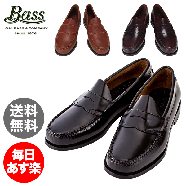 G.H.BASS G.H.バス Penny Loafer (LOGAN) ペニーローファー (ローガン) ブラック/バーガンティ/タン ローファー 革靴