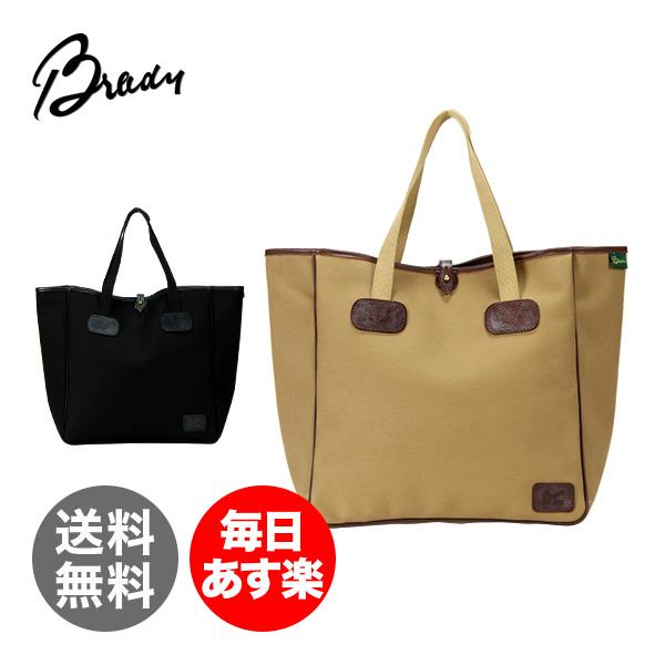 【全品3%OFFクーポン】Brady ブレディー Tote Bag Carryall Small スモールキャリーオール 8F-KAR トートバッグ 男女兼用