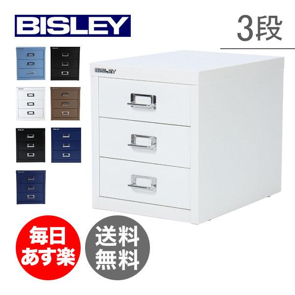 BISLEY ビスレー Matte Surface ベーシック 12 multidrawer (3) マルチ収納ケース 3段 H123NL キャビネット 引き出し棚