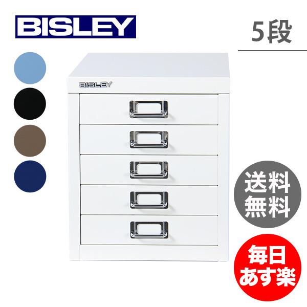 【5%OFFクーポン】BISLEY ビスレー マルチ収納ケース / キャビネット Basic 12 ベーシック 12 【5段】 multidrawer (5) H125NL