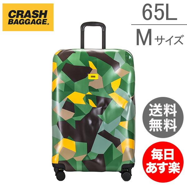 【3%OFFクーポン】クラッシュバゲージ Crash Baggage スーツケース 65L カモ 限定カラー Mサイズ 中型 CB132 迷彩柄 キャリーバッグ キャリーケース クラッシュバゲッジ