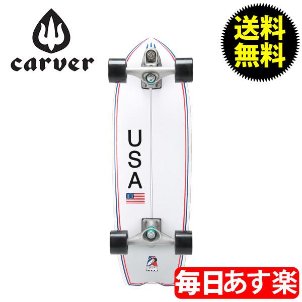 【全品3%OFFクーポン】Carver Skateboards カーバースケートボード C7 Complete 30 Booster ブースターコンプリート