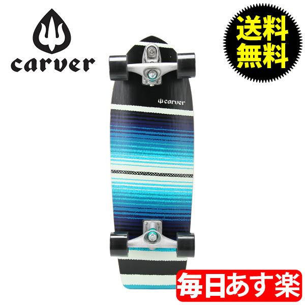【5%OFFクーポン】Carver Skateboards カーバースケートボード C7 Complete 29.75 Serape セラーペ