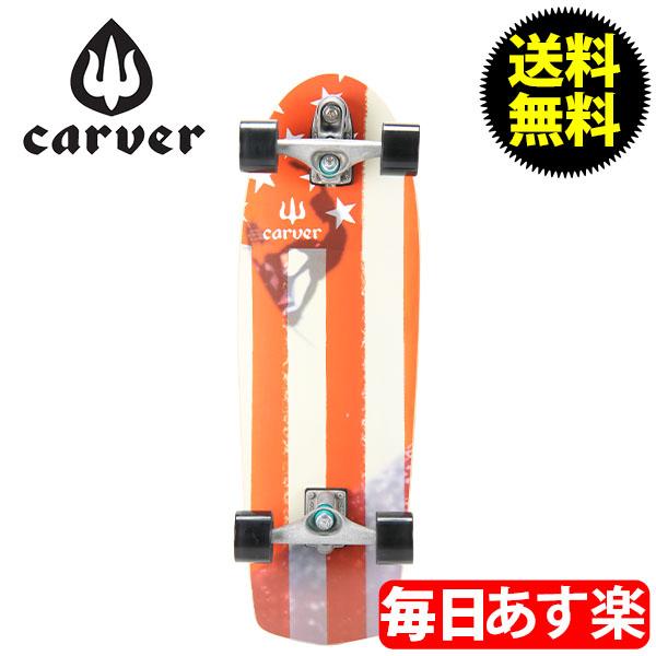 Carver Skateboards カーバースケートボード C7 Complete 30.75 Amber Flag アンバーフラッグ