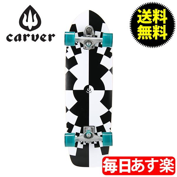 Carver Skateboards カーバースケートボード C7 Complete 32 Fraktal フラクタル