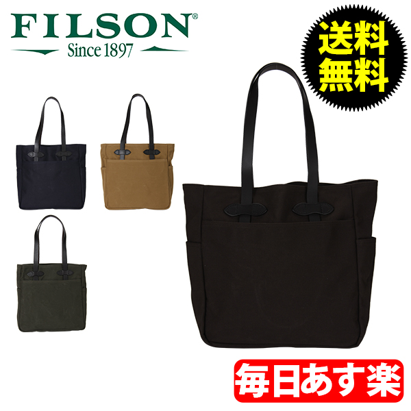 FILSON フィルソン Tote Bag without zipper トートバッグ 70260
