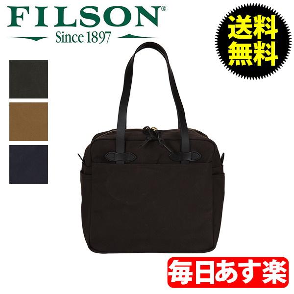 07cb78f50953 【最大1万円OFFクーポン】FILSON フィルソン Zippered Tote Bag ジッパートートバッグ 70261 当店人気No.1の定番型