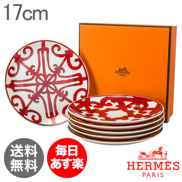 Hermes エルメス Balcon du Guadalquivir Set of Bread and Butter 6枚入り ブレッド&バタープレート 皿 17cm 011612P 新生活