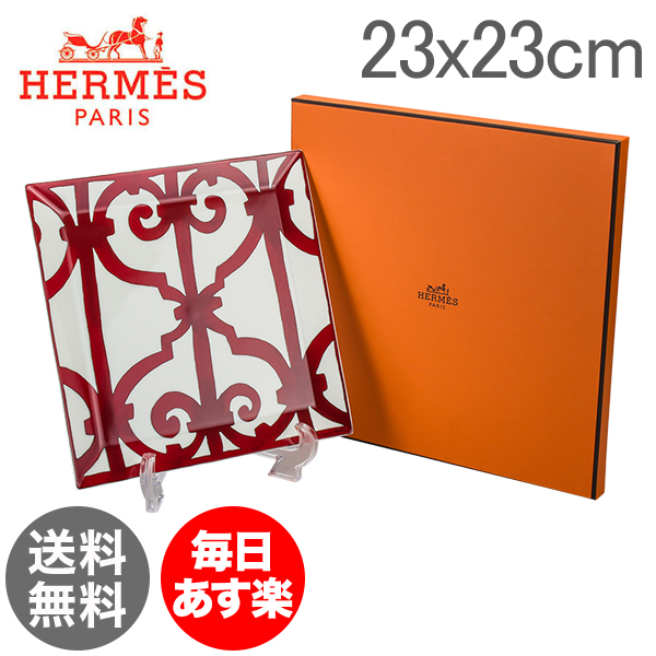Hermes エルメス Balcon du Guadalquivir Square Plate No.5 スクエアプレート 皿 23x23cm 011045P 新生活