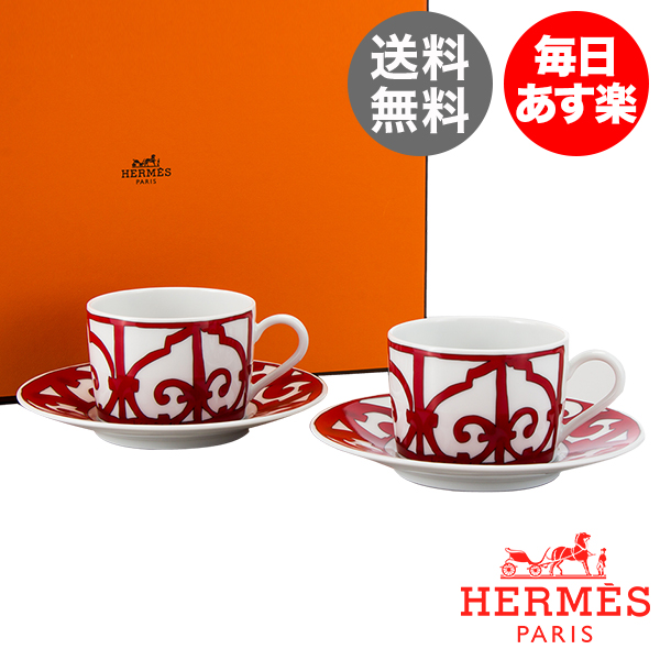 Hermes エルメス ガダルキヴィール Tea cup and saucer ティーカップ&ソーサー 160ml 011016P 2個セット 新生活