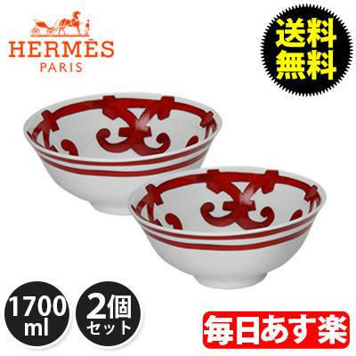 【最大5%OFFクーポン】Hermes エルメス ガダルキヴィール Soup Bowl スープボウル 170ml 011083P 2個セット 新生活