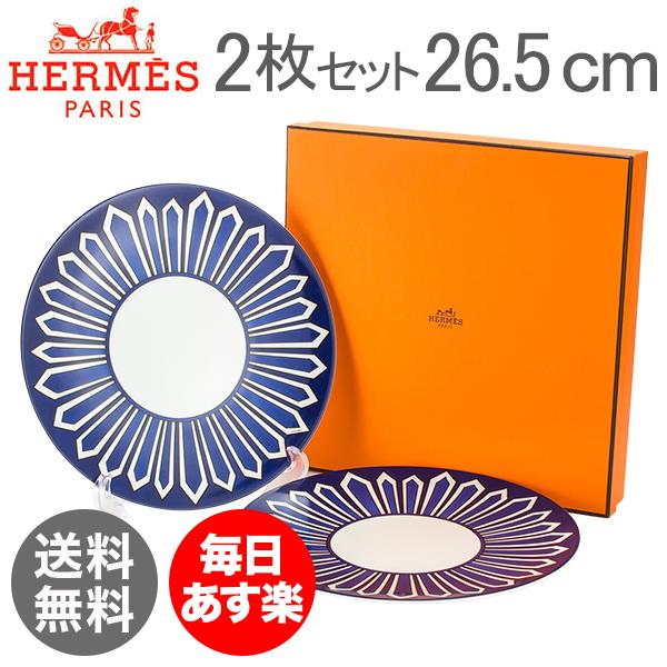 エルメス Hermes ブルーダイユール ディナープレート 26.5cm HE030001P BLEUS D AILLEURS Dinner Plate 高級 テーブルウェア プレート 皿 食器 新生活