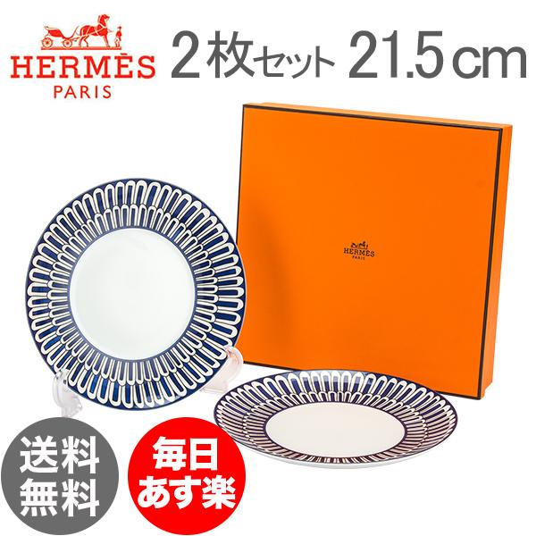 エルメス Hermes ブルーダイユール デザートプレート 21.5cm HE030007P BLEUS D AILLEURS Desert Plate 高級 テーブルウェア プレート 皿 食器 新生活