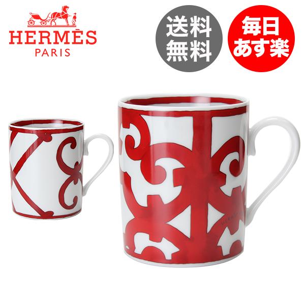 Hermes エルメス Balcon du Guadalquivir Mug マグ カップ 30cl 新生活