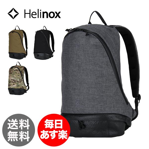 Helinox ヘリノックス TERG Daypack ターグ デイバッグ 10702 アウトドア メンズバッグ ハイキング