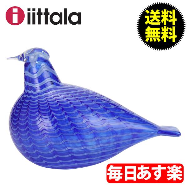 イッタラ 置物 バードバイトゥイッカ 12.0 × 8.5cm 120 × 85mm 鳥 北欧ブランド インテリア 1458 iittala Birds by Toikka Blue Bird