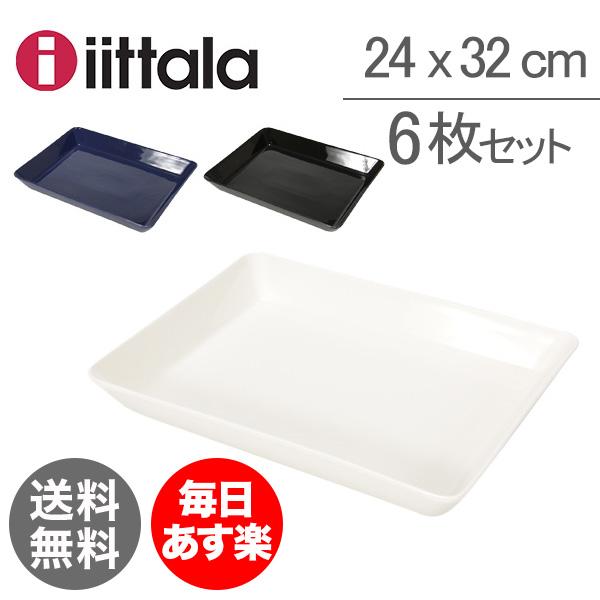 イッタラ 皿 ティーマ 6.5 × 6.5 × 6cm 65 × 65 × 60mm 北欧ブランド スクエアプレート プラターワイド ホワイト 6枚セット iittala TEEMA 新生活