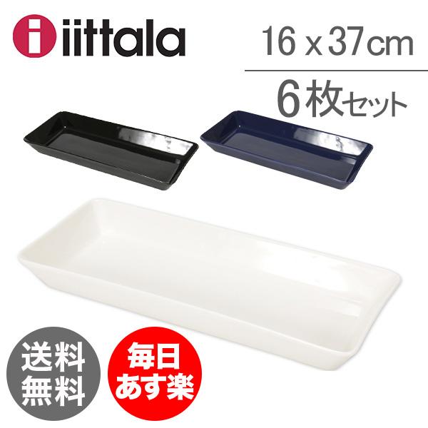 イッタラ 皿 ティーマ 16×37cm 北欧ブランド インテリア 食器 スクエアプレート プラターロング 6枚セット iittala TEEMA 新生活