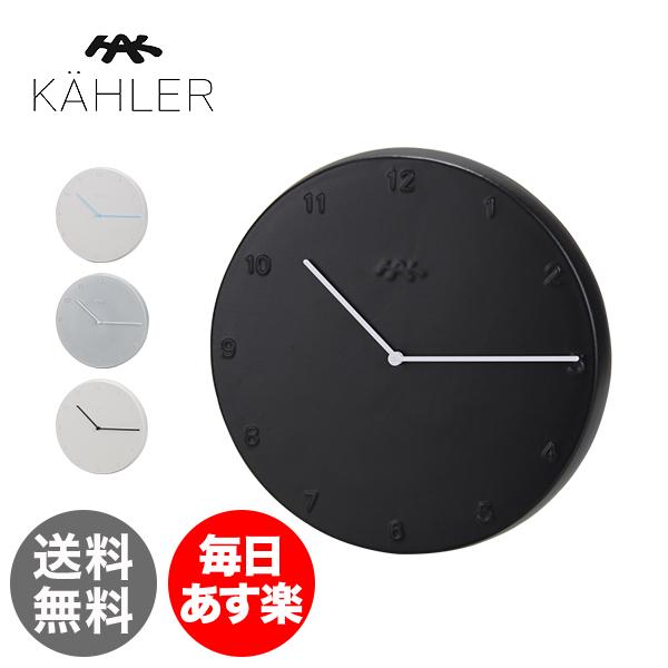 ケーラー 時計 30cm 3.5cm オラ クロック 壁掛 お洒落 インテリア Kahler
