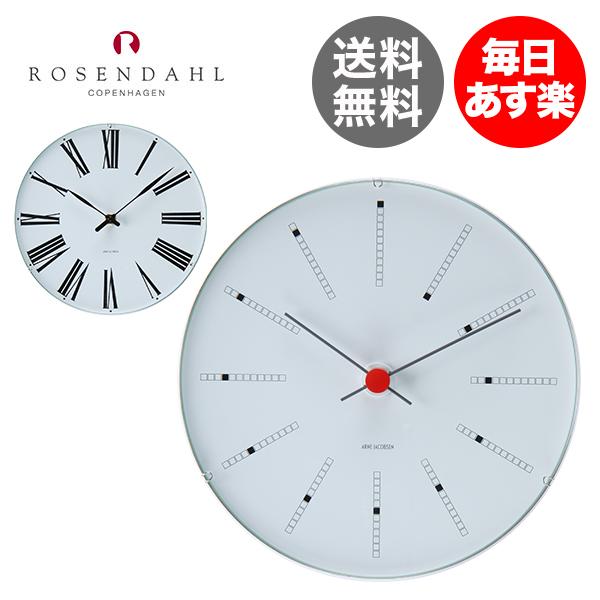 【3%OFFクーポン】Rosendahl ローゼンダール アルネ・ヤコブセン クロック 掛け時計 Arne Jacobsen AJ Clock 210