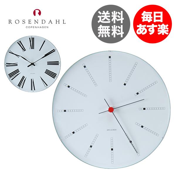 Rosendahl ローゼンダール アルネ・ヤコブセン クロック 掛け時計 Arne Jacobsen AJ Clock 290