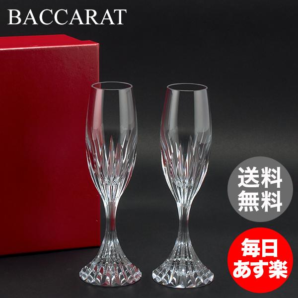 バカラ Baccarat マッセナ シャンパンフルート ペア 160mL シャンパングラス 2811797 Massena Champagne Flute Clear グラス 食器 ワイングラス 新生活