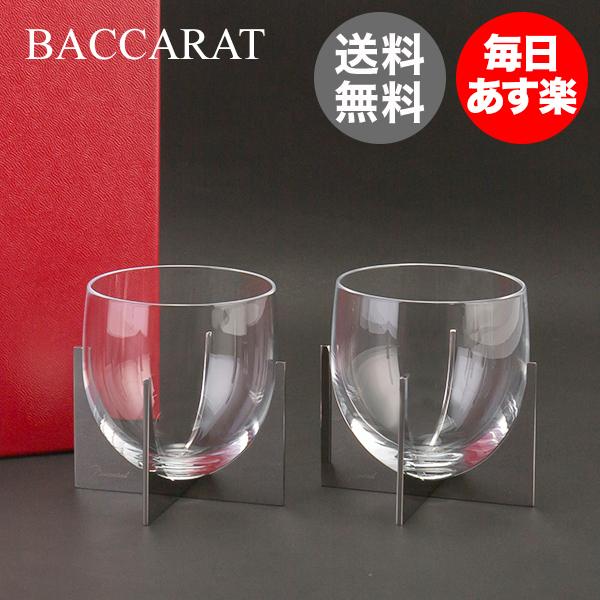 【最大5%OFFクーポン】バカラ Baccarat ヘリテージ HERITAGE ペアグラス(2個セット) タンブラー TUMBLER PARAISON X2 2812380 グラス クリスタルガラス 洋食器 クリア 新生活