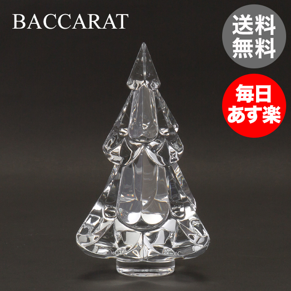 バカラ Baccarat 置物 クリスマス オーナメント ノエル ツリー クリア NOEL SNOWY FIR 2812247 CLEAR クリスタル ガラス インテリア デコレーション 新生活