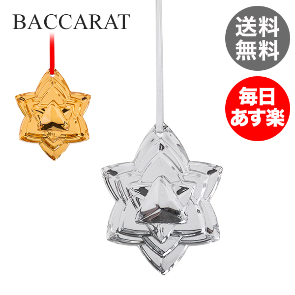 バカラ Baccarat クリスマス オーナメント ノエル アニュアルオーナメント 2018 NOEL ANNUAL ORNAMENT クリスタル ガラス インテリア デコレーション 新生活