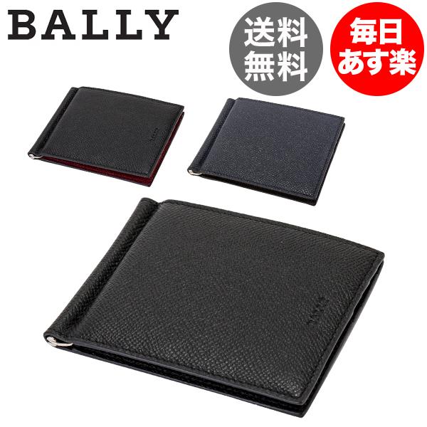 バリー Bally 二つ折り財布 メンズ BODOLO.B マネークリップ式 カードケース SLG メンズ 財布 レザー 本革 ウォレット 牛革