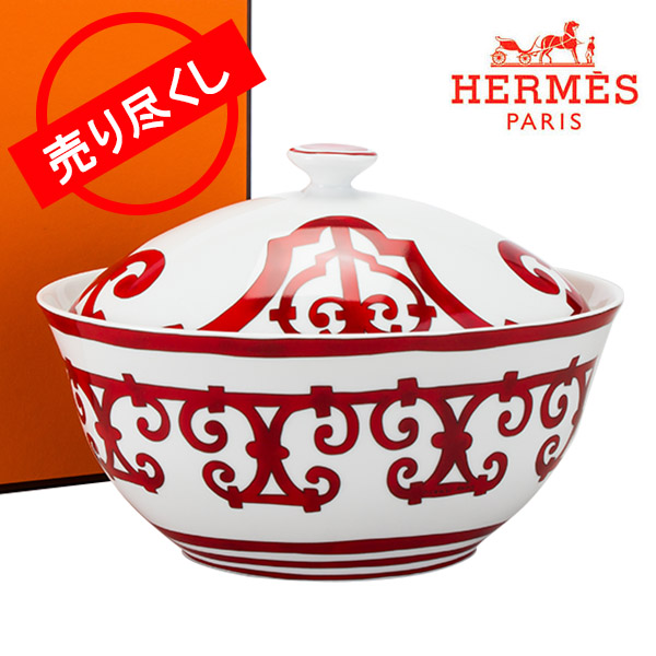 【赤字売切り価格】Hermes エルメス Balcon du Guadalquivir Soup tureen スープチュリーン 容器 皿 250cl 011029P 新生活 アウトレット